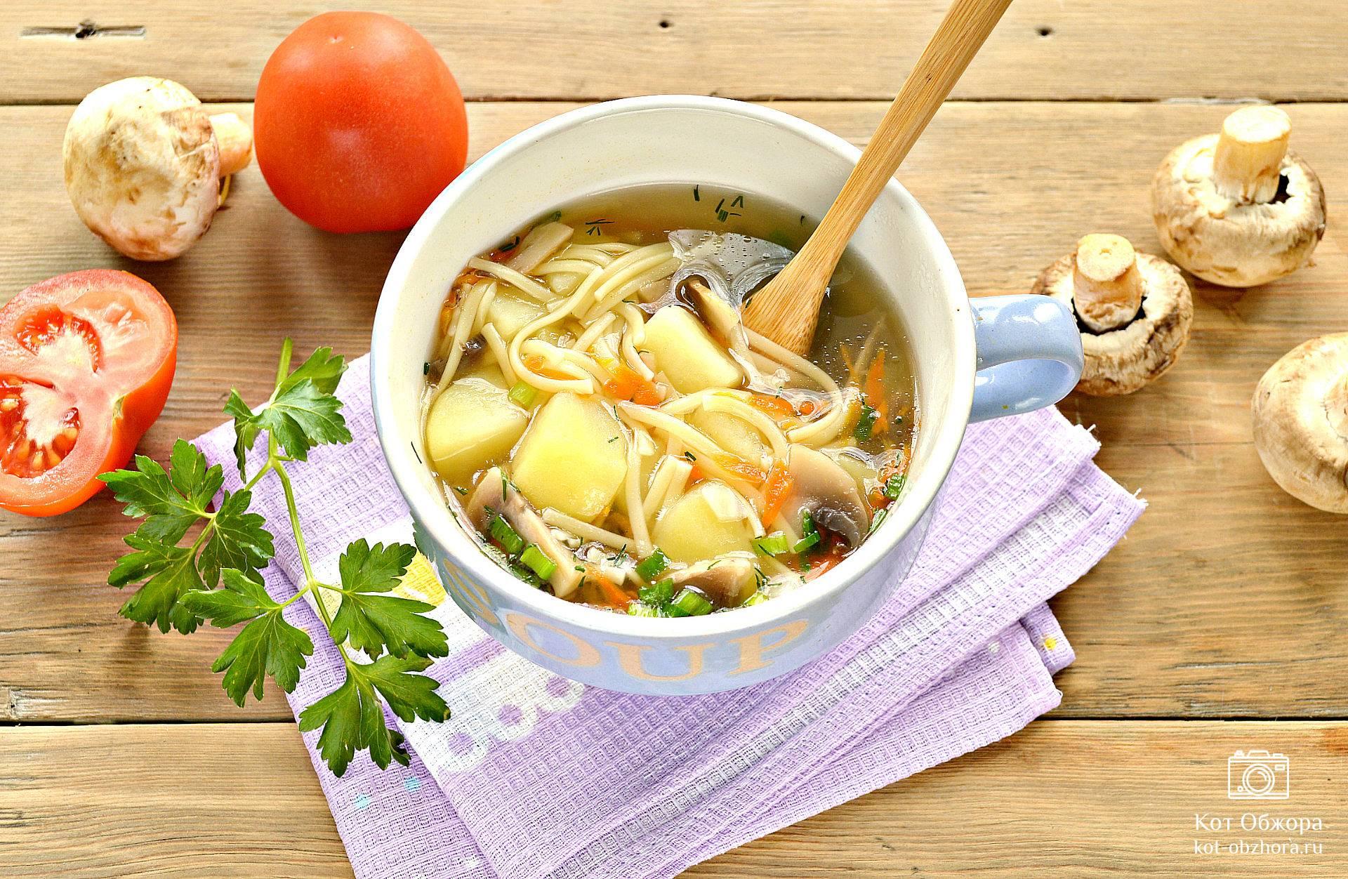 суп с грибами на свином бульоне