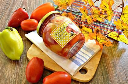 Лечо из помидоров и сладкого перца